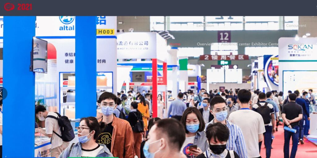 Optitune to exhibit at the CMF Design show in China, 2021